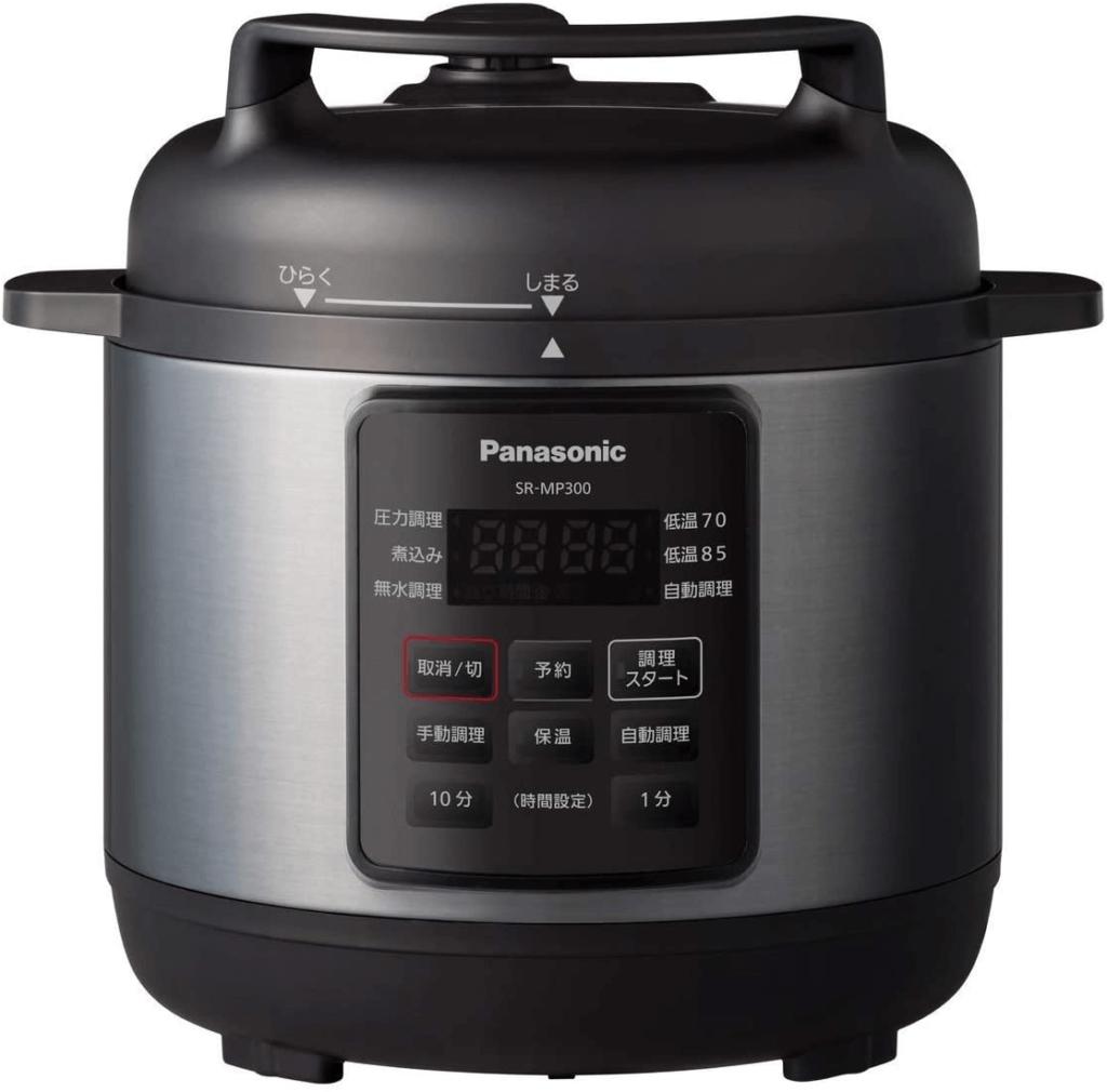 圧力 鍋 ハンバーグ 煮込み